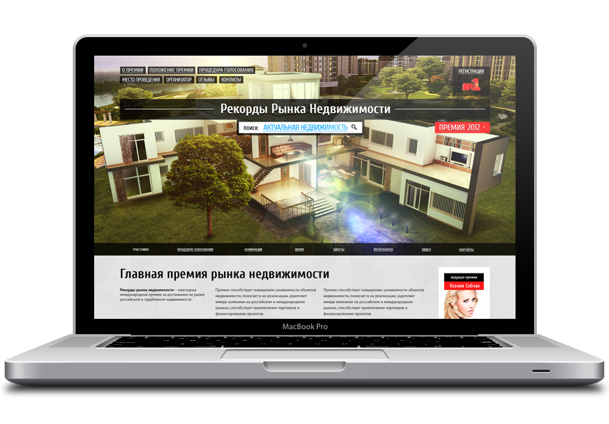 Website Recordi.ru